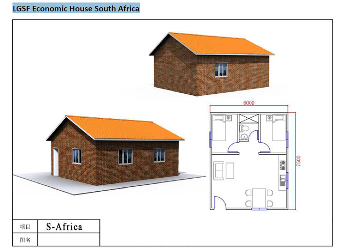 Lgsf economic house south africa lgsf economic house for Economical houses